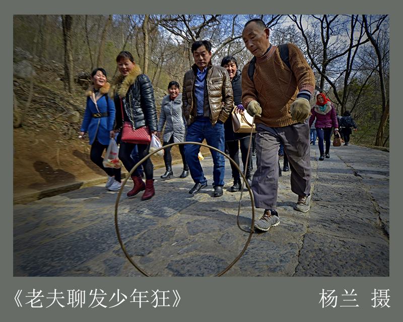 滁州市第四届民俗文化摄影展