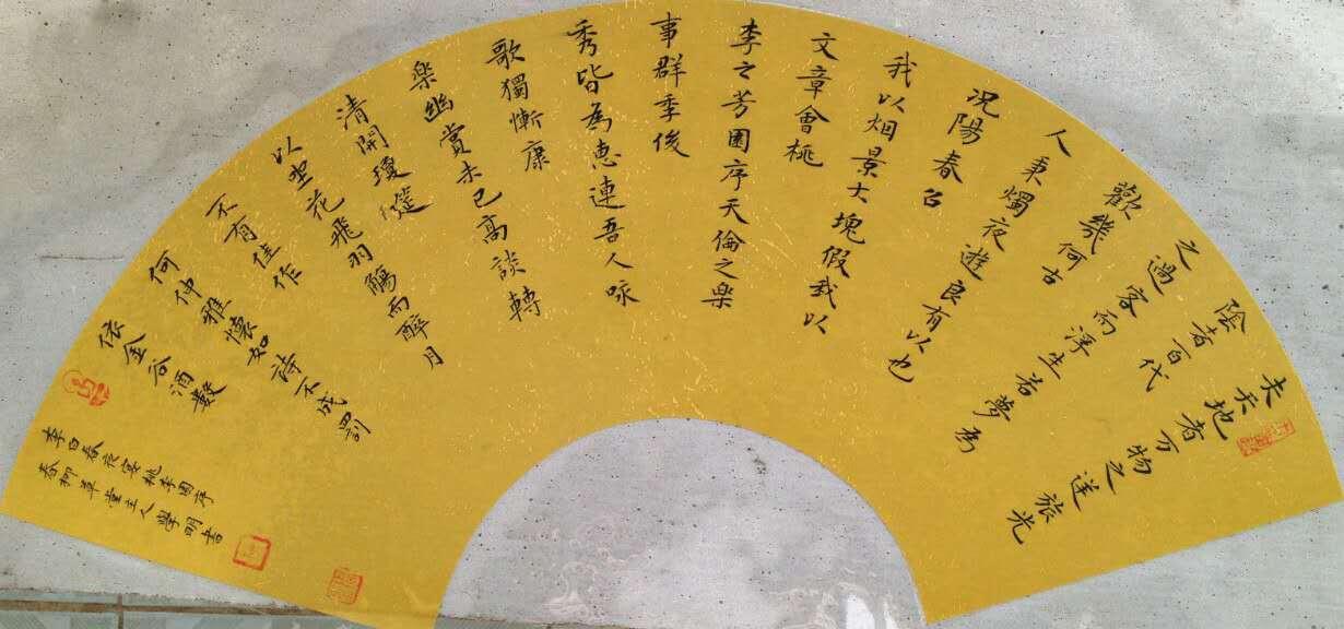 """滁州市迎""""七一""""书法网络展"""