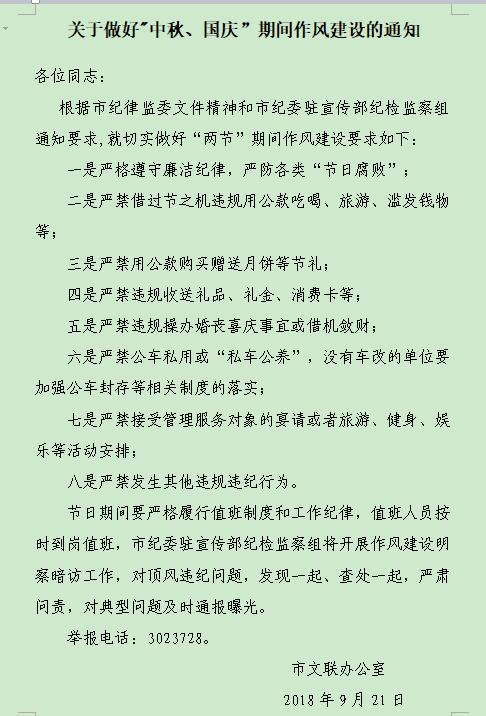 QQ图片20180922104157.png